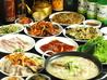 母韓の台所のおすすめポイント2