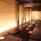 ゆったりくつろげる掘りごたつ席は最大32名の宴会が可能!会社宴会や同窓会など各種宴会に。
