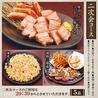 鶏のジョージ 長岡駅前店のおすすめポイント3