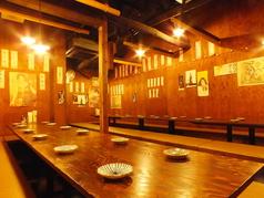 京都ハナビ特集写真1