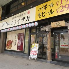 ミライザカ 浜松鍛冶町通り店の外観3