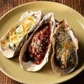 料理メニュー写真広島産大粒焼き牡蠣3種盛り合わせ 3P