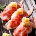 料理メニュー写真肉寿司 一貫