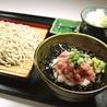 旬彩庵 しおん なごみの湯のおすすめポイント1