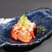 円居 MADOy 新橋のおすすめ料理3
