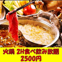 中華 居酒屋 莫龍 日本橋店の写真