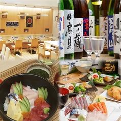 仙臺驛日本酒バル ぷらっとの写真