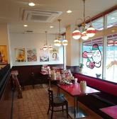 藤一番 飛騨古川店の雰囲気3