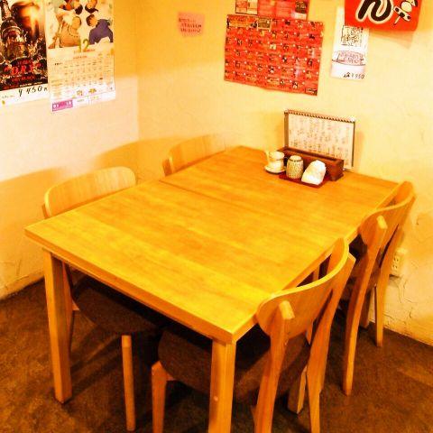普通の食堂いわま|店舗イメージ2