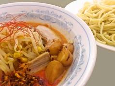 料理メニュー写真ニンニク辛しつけ麺