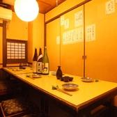 一膳酒場の雰囲気3