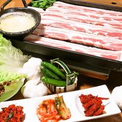 Dining きょんのおすすめ料理1
