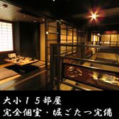 蕎麦と郷土魚料理 銀次郎の雰囲気2