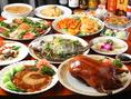 【◆2名用◆食べ飲み放題(料理100種以上)+飲み放題120分】リクエストにお応えして、新しく2名用食べ飲み放題コースご用意しました!料理100種以上 お1人3580円(税抜)※ラストオーダーはドリンク、お料理と共に終了の20分前です★3名以上用のコースもございます!