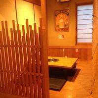 ゆったり掘ごたつ式お座敷、個室も完備。
