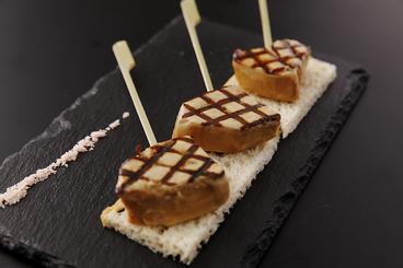 スロープサイドダイナーザクロ SLOPESIDE DINER ZAKURO グランドプリンスホテル新高輪のおすすめ料理1