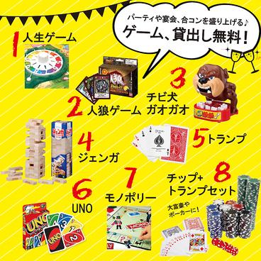 カラオケ&アミューズメントバー +ASOBI 赤坂見附店のおすすめ料理1
