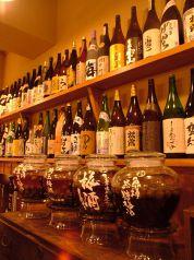 大漁酒場 魚樽 袋町支店の特集写真