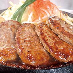 肉のはせ川 清田店の写真