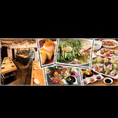 新和食ともつ鍋 おも家の写真