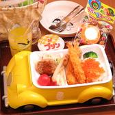 築地食堂 源ちゃん トレッサ横浜店のおすすめ料理2