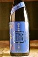 蒼田 純米吟醸 (福岡)  1合800円米酒の王者「山田錦」だけを55%まで磨いた、飲み応えのあるお酒。