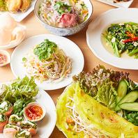 【本場の味】本格ベトナム料理の数々♪