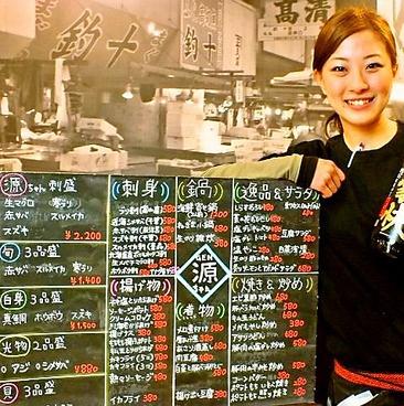 築地食堂 源ちゃん 汐留店のおすすめ料理1