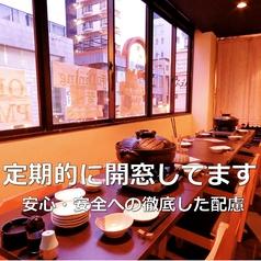 和Dining 葉隠 はがくれの雰囲気1