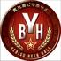 惠比壽ビヤホールのロゴ