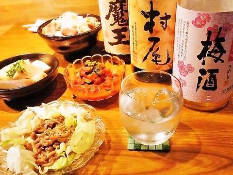 東京焼酎&梅酒Bar GEN&MATERIAL