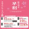 鉄板物語 刈谷店のおすすめポイント1