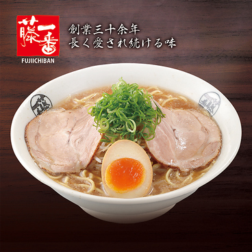 藤一番 飛騨古川店のおすすめ料理1