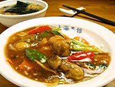料理メニュー写真牡蠣オイスター丼(半ラーメン付き)