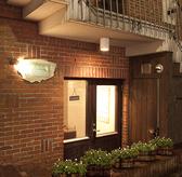 アロッサ Arossa 渋谷の雰囲気3