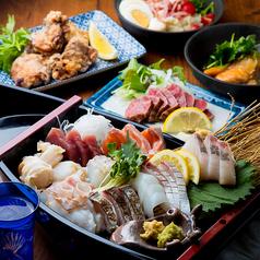 京橋 炉端焼 ロバのおすすめ料理1