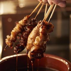 串八珍 神楽坂店のおすすめ料理1