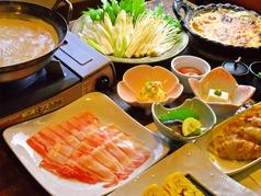 吉丁のおすすめ料理1