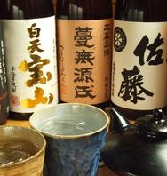 焼酎・日本酒430円~