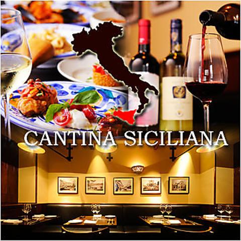 一軒家の本格シチリア料理のバール&レストラン♪素敵な夜を大切な方とお過ごし下さい