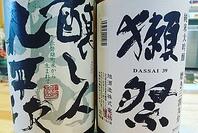 『日本酒』ご堪能下さい♪