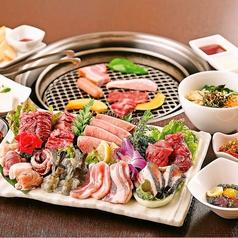 焼肉 清江苑 SEIKO-EN SHINJUKU 新宿店のおすすめ料理1