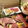 焼肉食べ放題じゅうじゅう 郡山インター店のおすすめポイント3