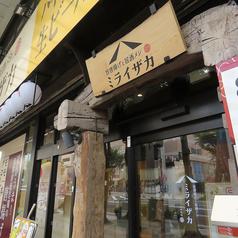 ミライザカ 浜松鍛冶町通り店の外観2