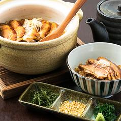 料理メニュー写真阿波尾鶏 土鍋ご飯とりまぶし