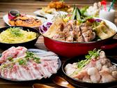 ジパングカリーカフェ Zipangu Curry Cafeのおすすめ料理2