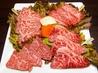 誠の焼肉 伊豆焼肉ほのりのおすすめポイント2