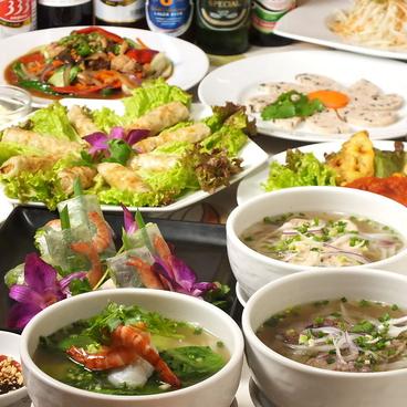 ベトナム料理 サイゴンレストランのおすすめ料理1