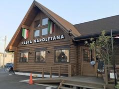 パスタ ナポレターナ 松戸六実店