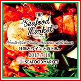 SEAFOOD MARKET シーフードマーケット 岐阜のグルメ